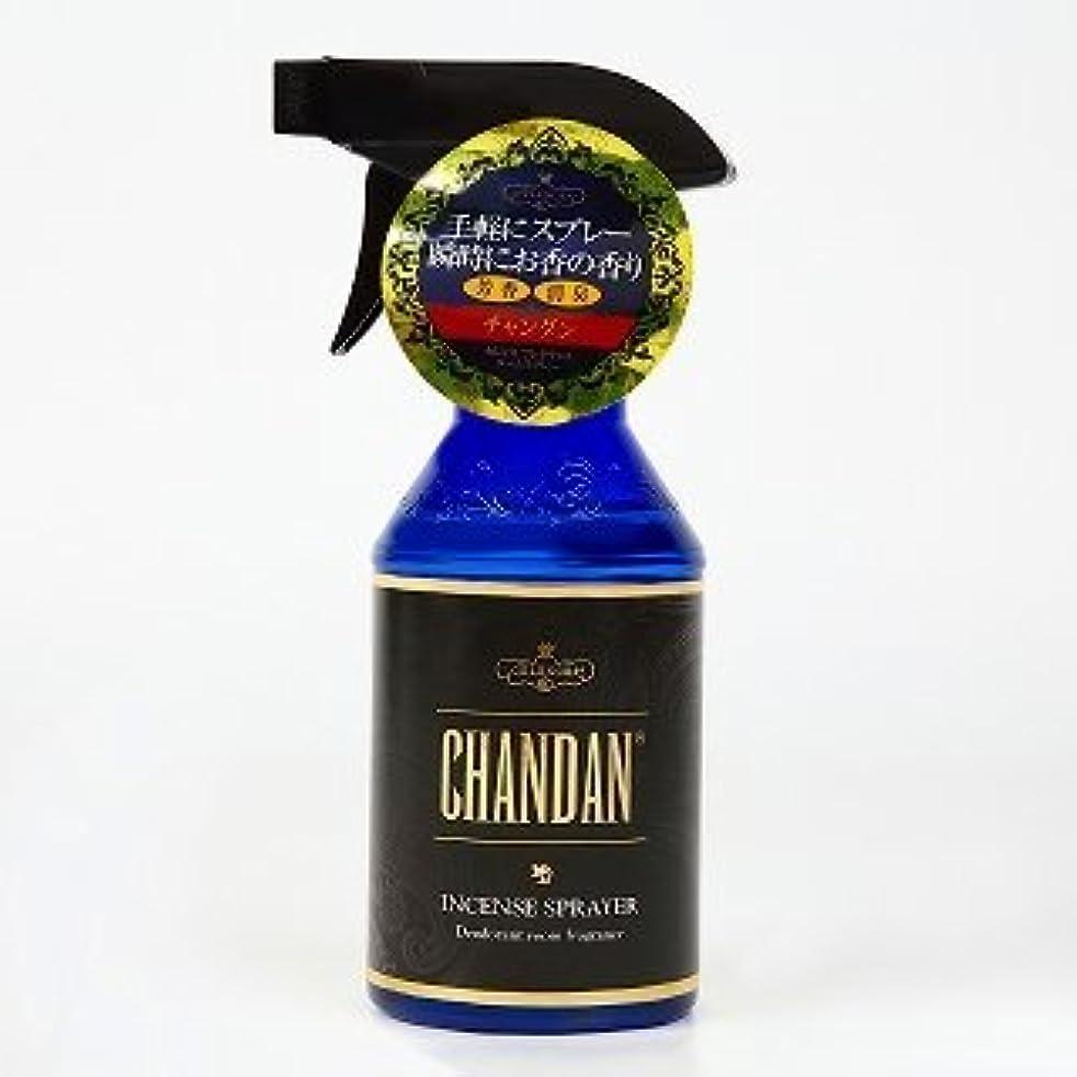 お香の香りの芳香剤 セレンスフレグランスルームスプレー チャンダン