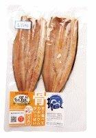 キシモト 骨まで食べられる干物「まるとっと」 さんま開きみりん味(2枚入り) ×8セット
