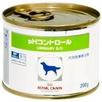 ロイヤルカナン 療法食 pHコントロール ウェット 缶 犬用 200g