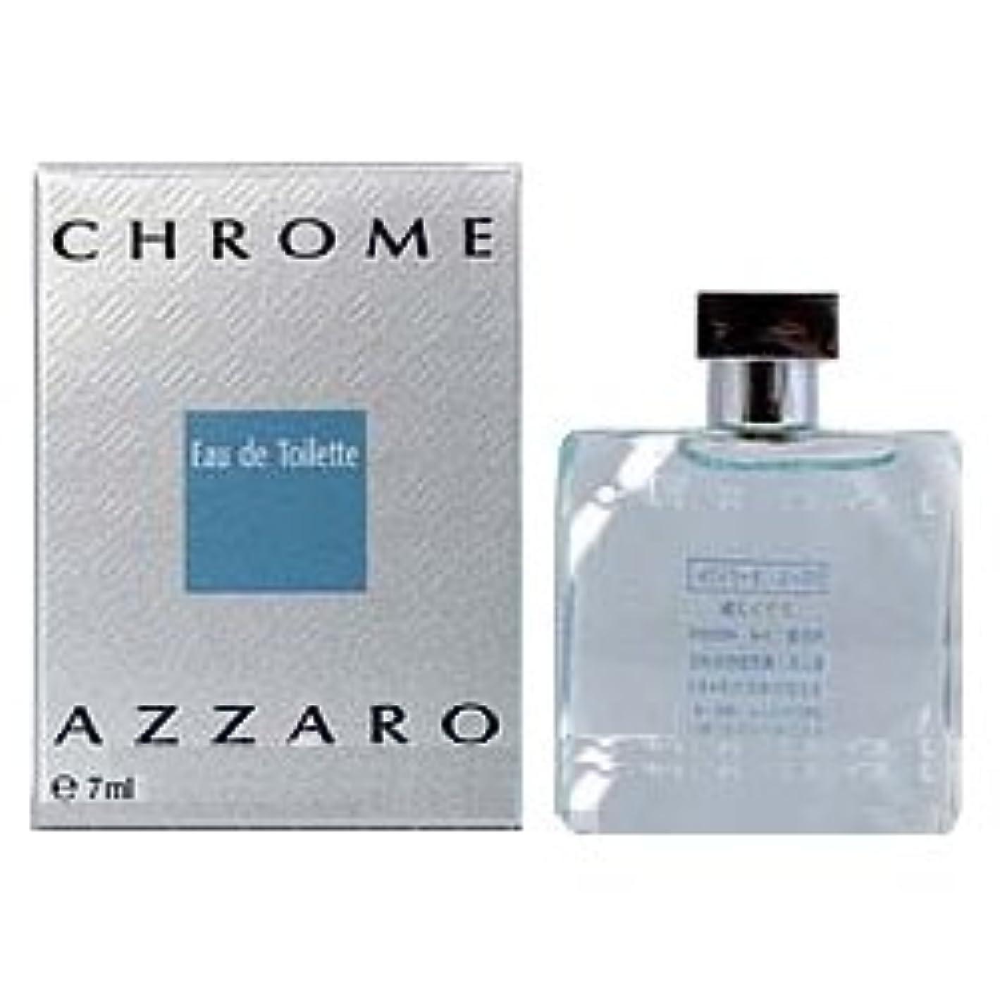 挑む約束する国内のアザロ クローム EDT7ml ミニ香水