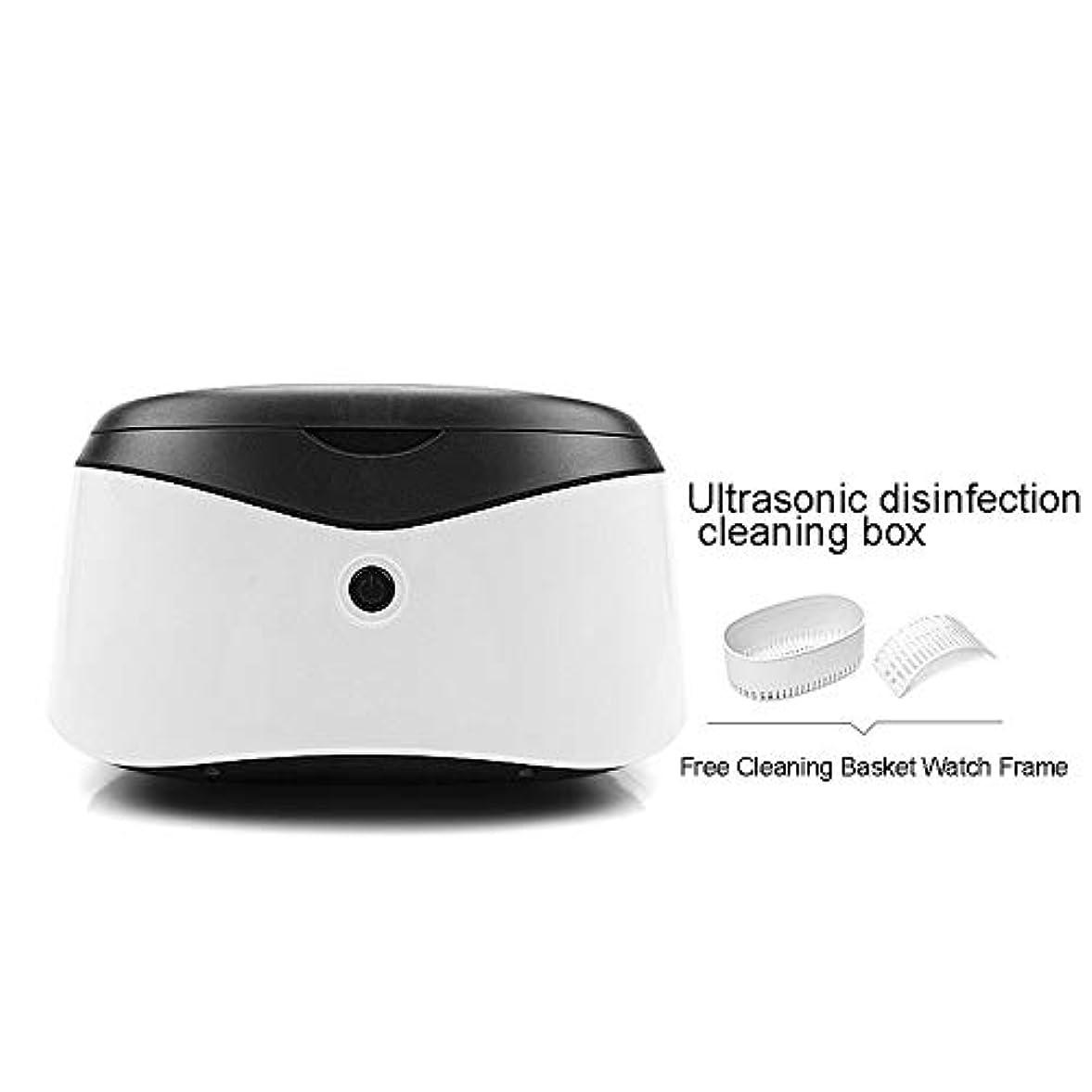 信頼性トレイルアジアネイル滅菌ボックス、600 Ml超音波クリーナー、美容ツール滅菌器、高温UVクリーニングツール滅菌器