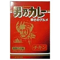 オリエンタル 男乃カレー チキン 200g×20個入×(2ケース)