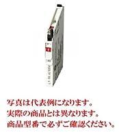 河村電器 enステーション分電盤用 ノーヒューズブレーカ(ブレードブレーカ) NAS 2P1E20-2 (下段用)