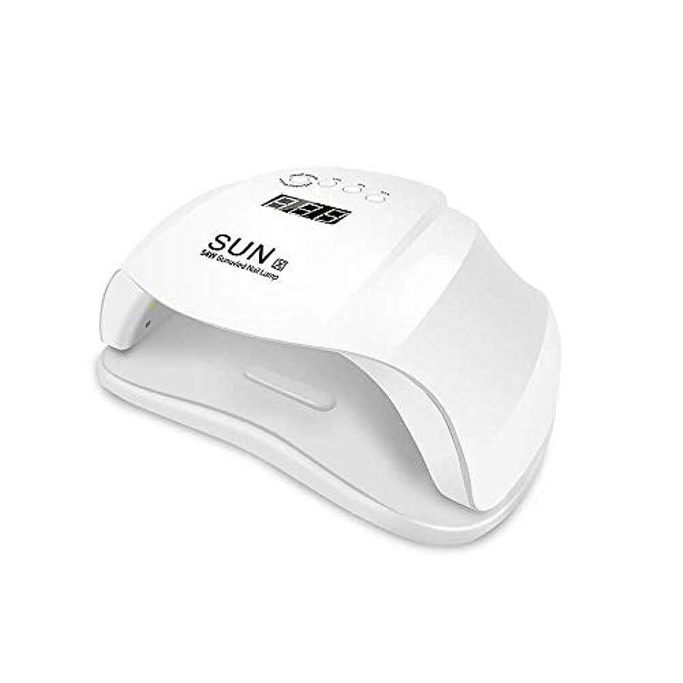 攻撃肥沃な名前で硬化用UVライトUV LEDネイルドライヤー レジンライト 54W タイマー設定可能