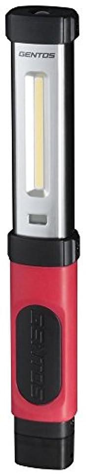 リンク疑問を超えてパースGENTOS(ジェントス) 作業灯 LED ワークライト USB充電式 【明るさ300ルーメン/実用点灯3時間/防塵/防滴】 ガンツ GZ-601