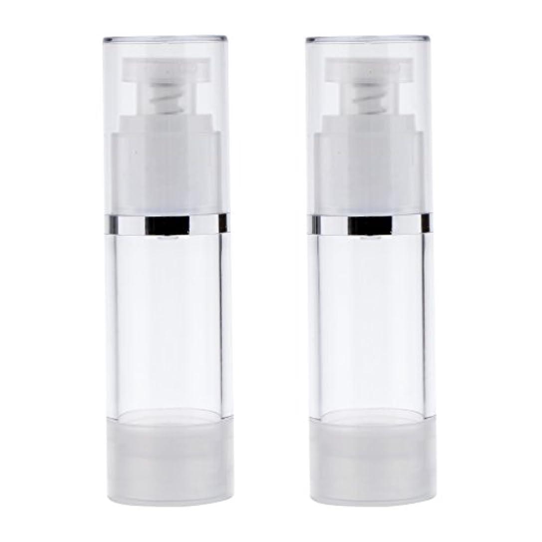 粒子石炭同等の2個 ポンプボトル ディスペンサー 詰め替え可 化粧品 クリーム ローション ポンプチューブ エアレスボトル 収納用 容器 3サイズ選べる - 30ml
