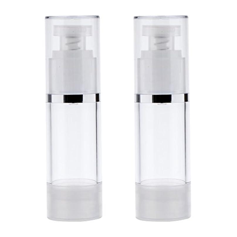ちらつき学習者鋸歯状2個 ポンプボトル ポンプチューブ エアレスボトル ディスペンサー コスメ 詰替えボトル 旅行小物 出張 3サイズ選べる - 30ml
