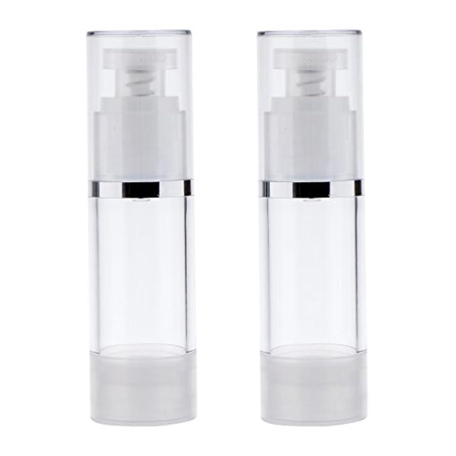 バスケットボールおびえた同志Perfk 2個 ポンプボトル ポンプチューブ エアレスボトル ディスペンサー コスメ 詰替えボトル 旅行小物 出張 3サイズ選べる - 30ml