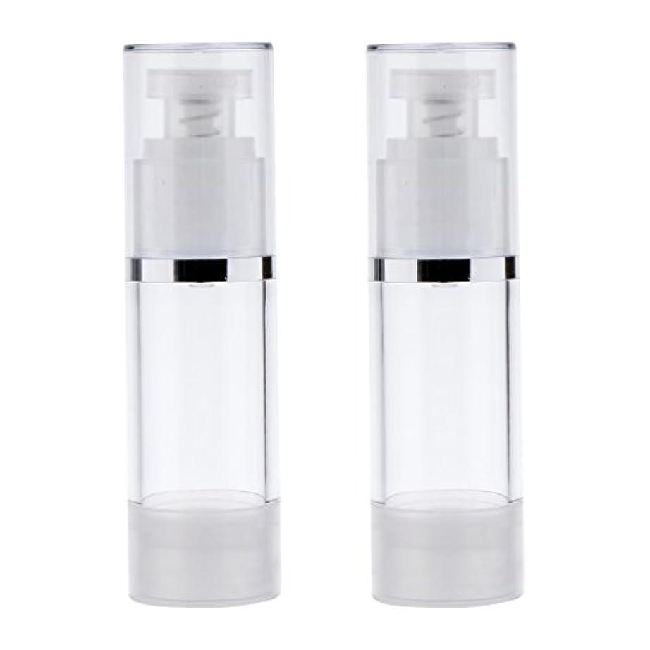 完全に乾く担保バンジージャンプ2個 ポンプボトル ポンプチューブ エアレスボトル ディスペンサー コスメ 詰替えボトル 旅行小物 出張 3サイズ選べる - 30ml