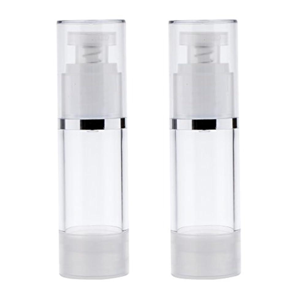揮発性暴露するビリーヤギ2個 ポンプボトル ポンプチューブ エアレスボトル ディスペンサー コスメ 詰替えボトル 旅行小物 出張 3サイズ選べる - 30ml