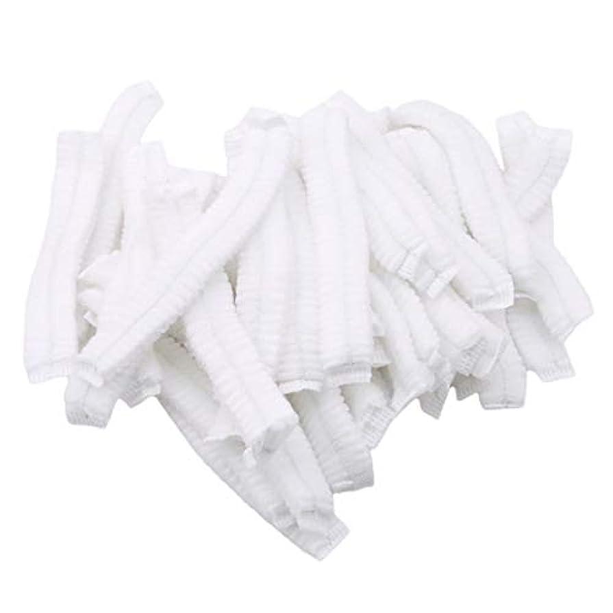 困難過剰野ウサギGOMYIE 病院サロンスパダイニングとほこりのない作業エリア用の使い捨て不織布ふわふわ帽子ネット100個(白)