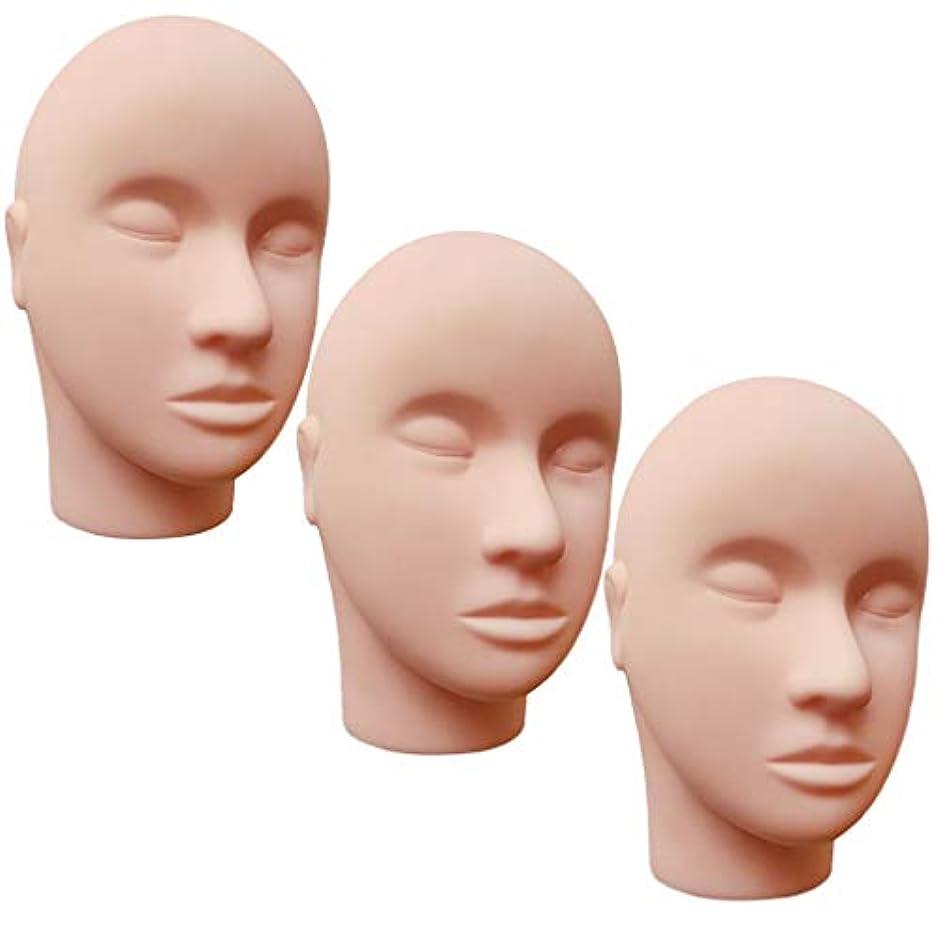 慢性的舌な同志Perfeclan シリコーン マネキンヘッド モデル まつげエクステンション マッサージ メイクアップ 練習用