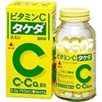 【第3類医薬品】ビタミンC「タケダ」 300錠 ×10