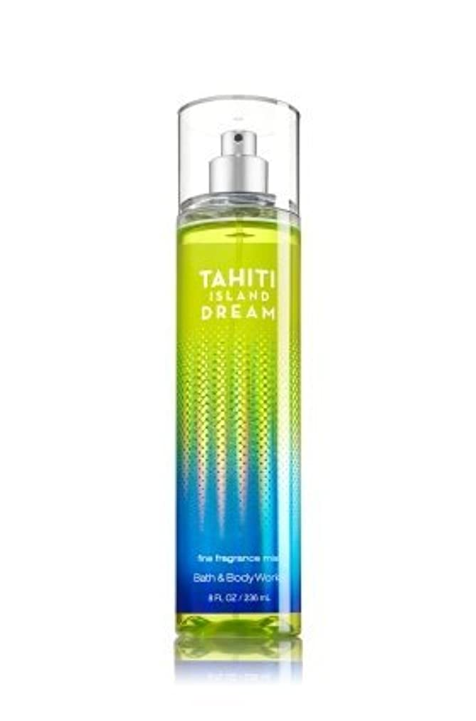 クルー火薬力【Bath&Body Works/バス&ボディワークス】 ファインフレグランスミスト タヒチアイランドドリーム Fine Fragrance Mist Tahiti Island Dream 8oz (236ml) [並行輸入品]