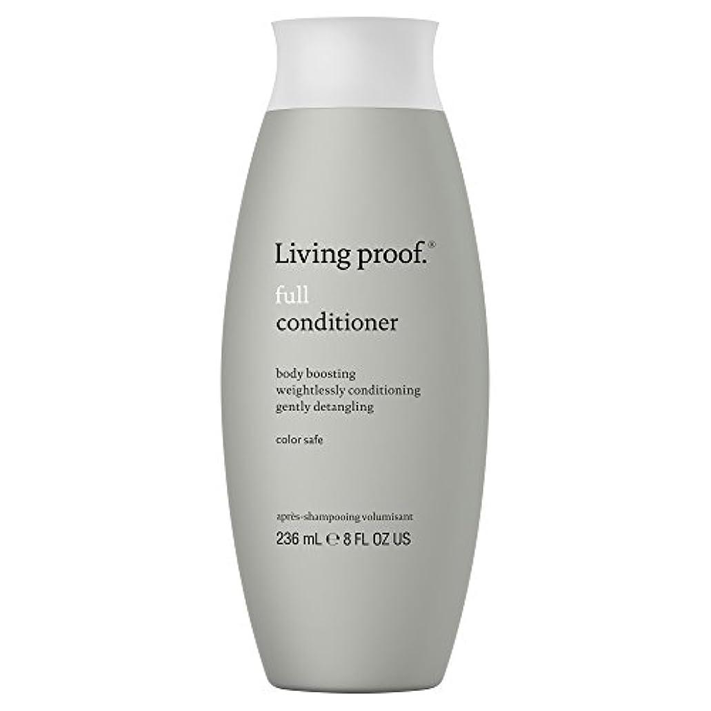 電気求人ホテル生きている証拠フルコンディショナー236ミリリットル (Living Proof) (x2) - Living Proof Full Conditioner 236ml (Pack of 2) [並行輸入品]