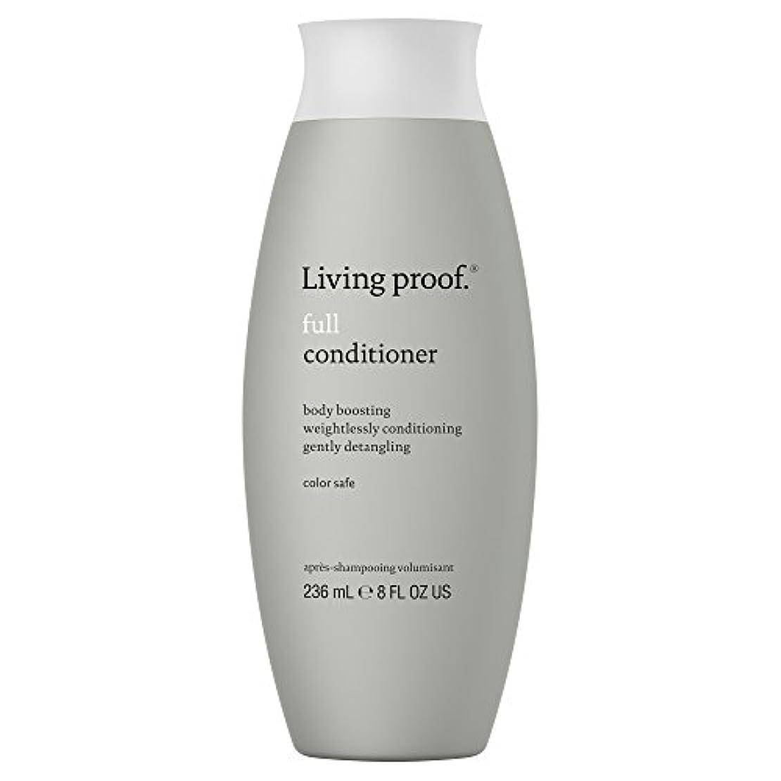 み遠近法イブ生きている証拠フルコンディショナー236ミリリットル (Living Proof) (x2) - Living Proof Full Conditioner 236ml (Pack of 2) [並行輸入品]