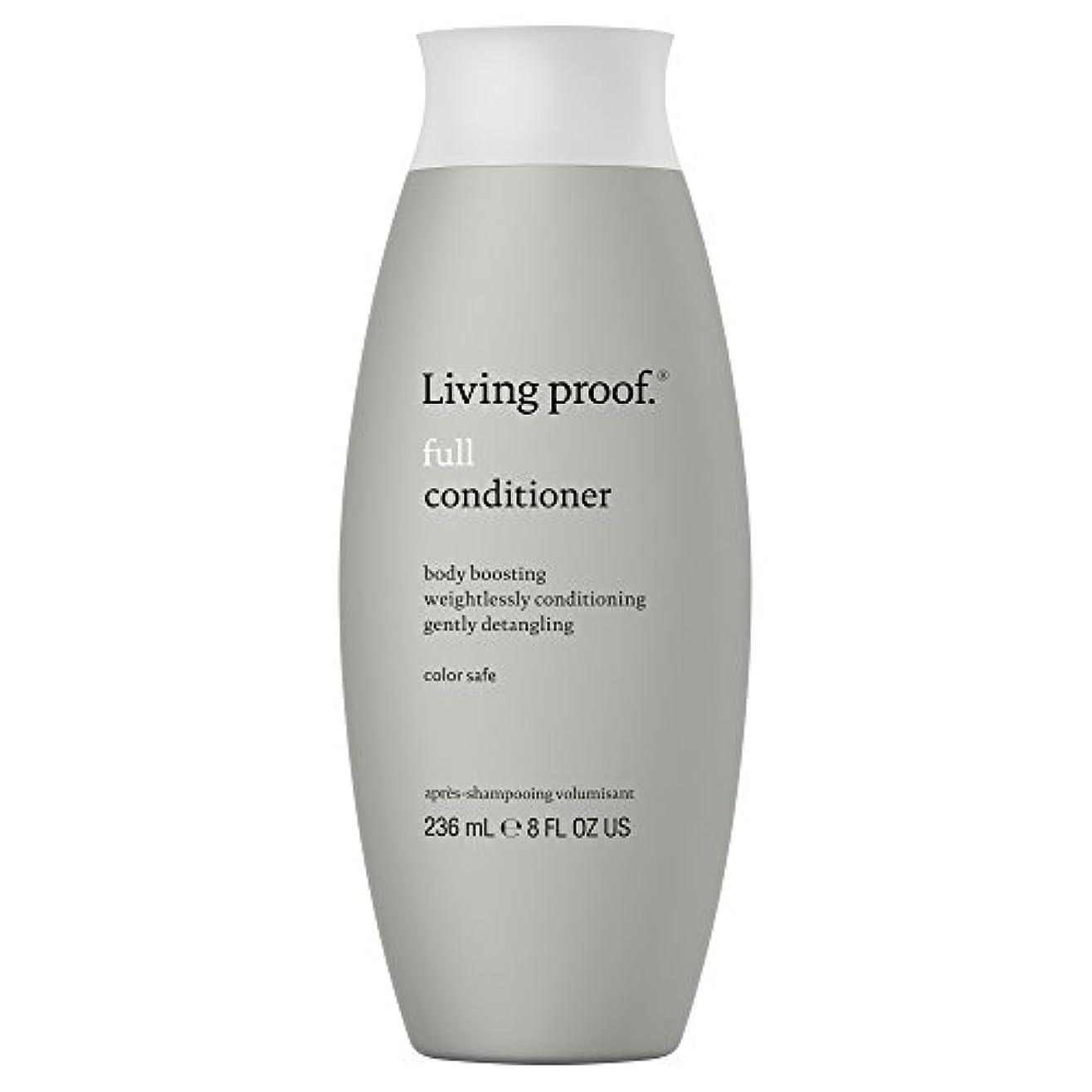 マネージャー等々備品生きている証拠フルコンディショナー236ミリリットル (Living Proof) (x2) - Living Proof Full Conditioner 236ml (Pack of 2) [並行輸入品]