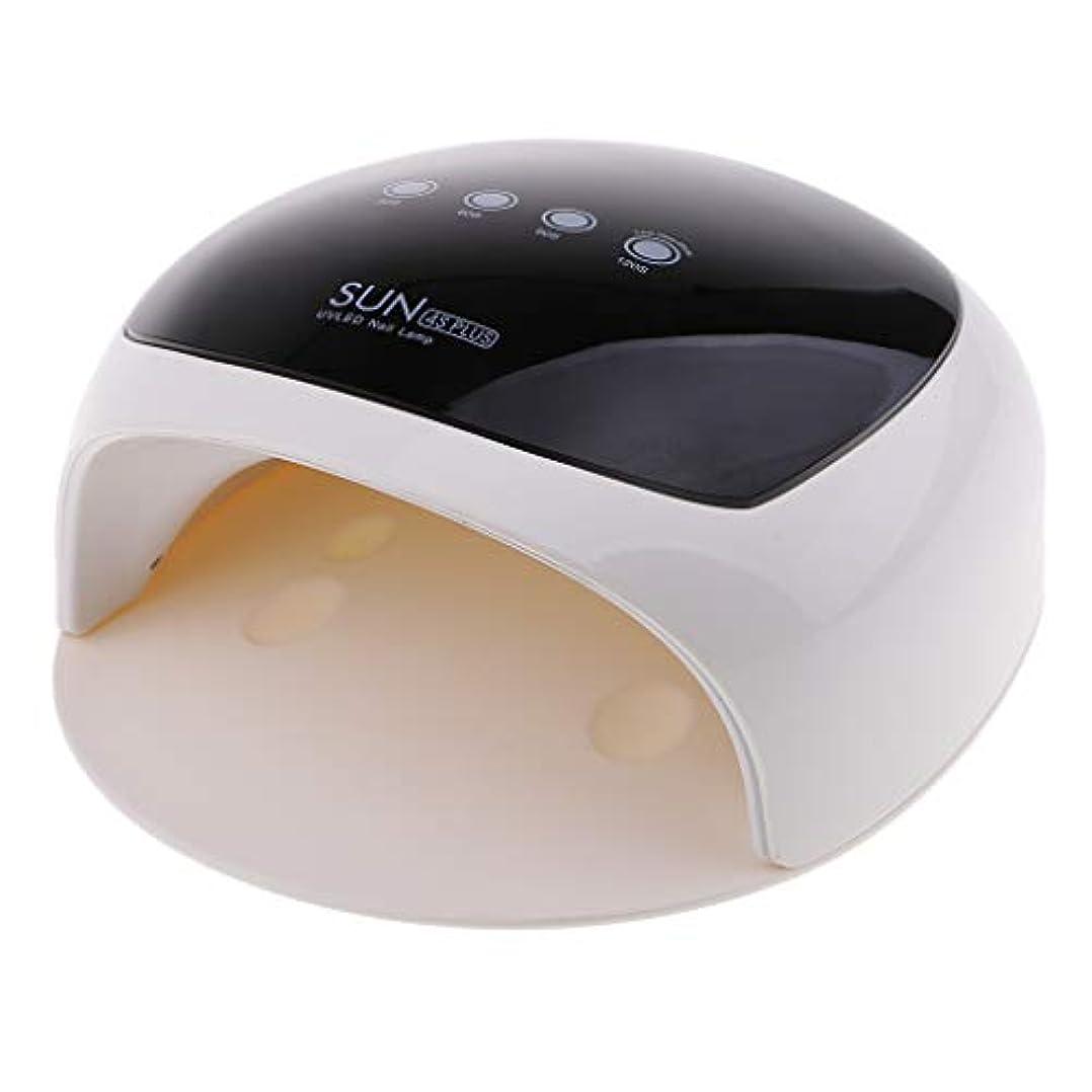 ブランデー福祉バイバイネイル硬化用ライト ネイルランプ 48W UVライト ネイルドライヤー タイマー 便利