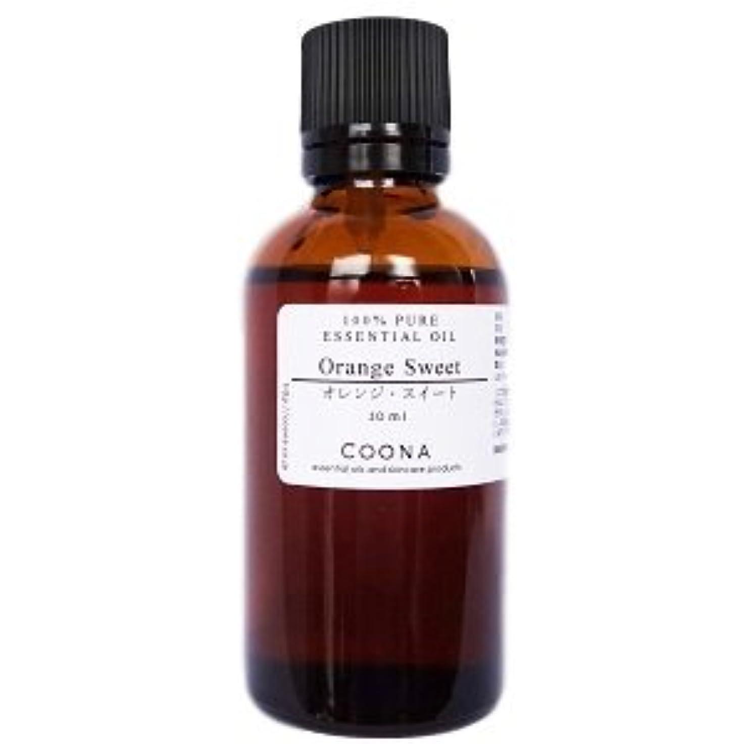 反論グリーンランドエジプト人オレンジ スイート 50 ml (COONA エッセンシャルオイル アロマオイル 100%天然植物精油)