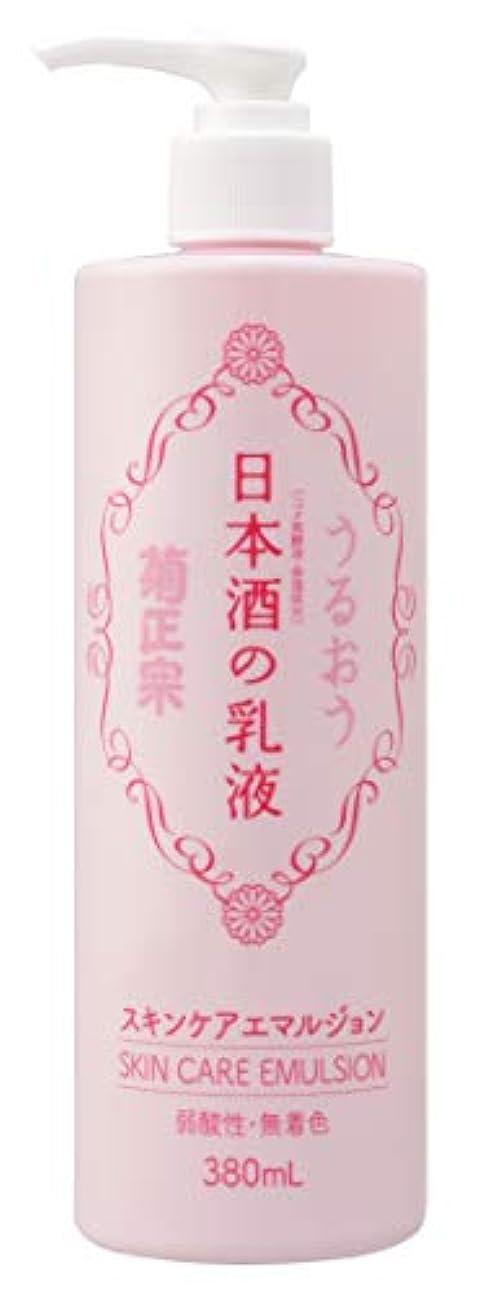 発生する敬追う菊正宗 日本酒の乳液 380ml