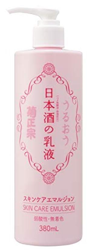 リール限られた空いている菊正宗 日本酒の乳液 380ml