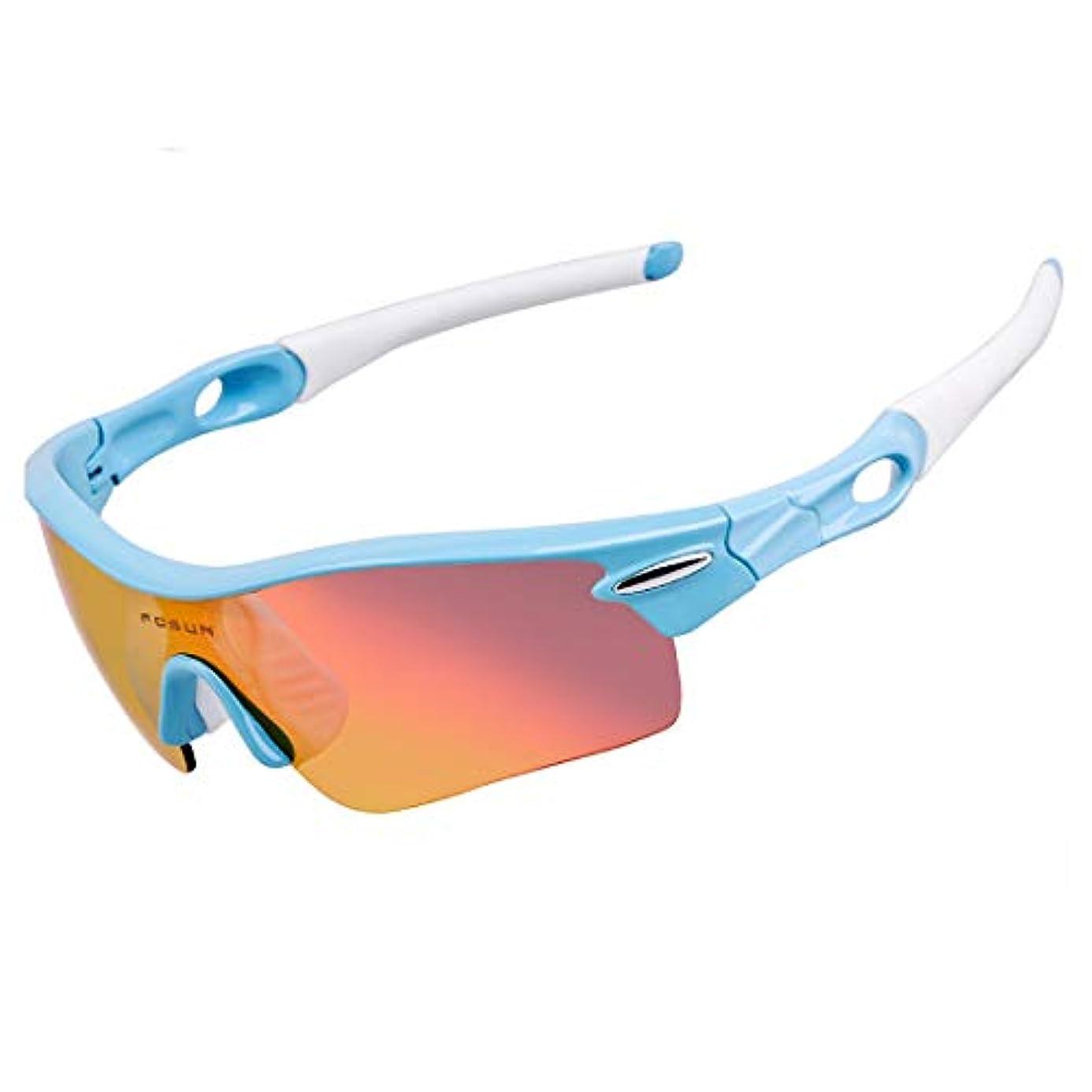 ライド透過性第サングラス 頑丈なTR90フレームユニセックス偏光スポーツサングラス、5個入り交換可能レンズサイクリング野球ランニングフィッシングドライビングゴルフ。, ファッションサングラス
