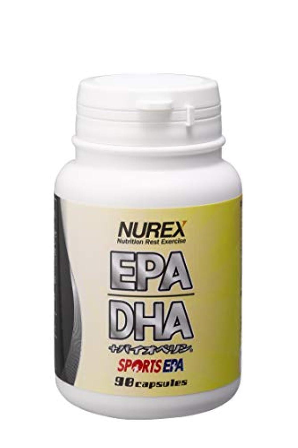 退屈な礼拝ソフトウェアEPA/DHA+バイオペリン 90粒