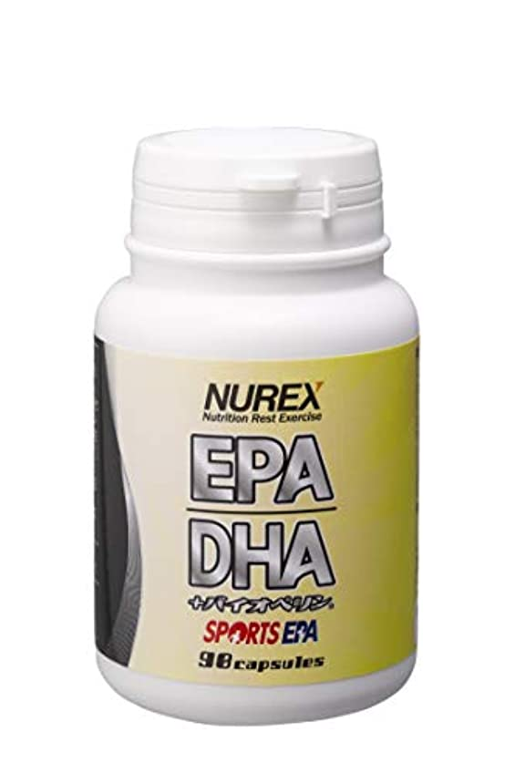 電圧フェデレーション危険EPA/DHA+バイオペリン 90粒