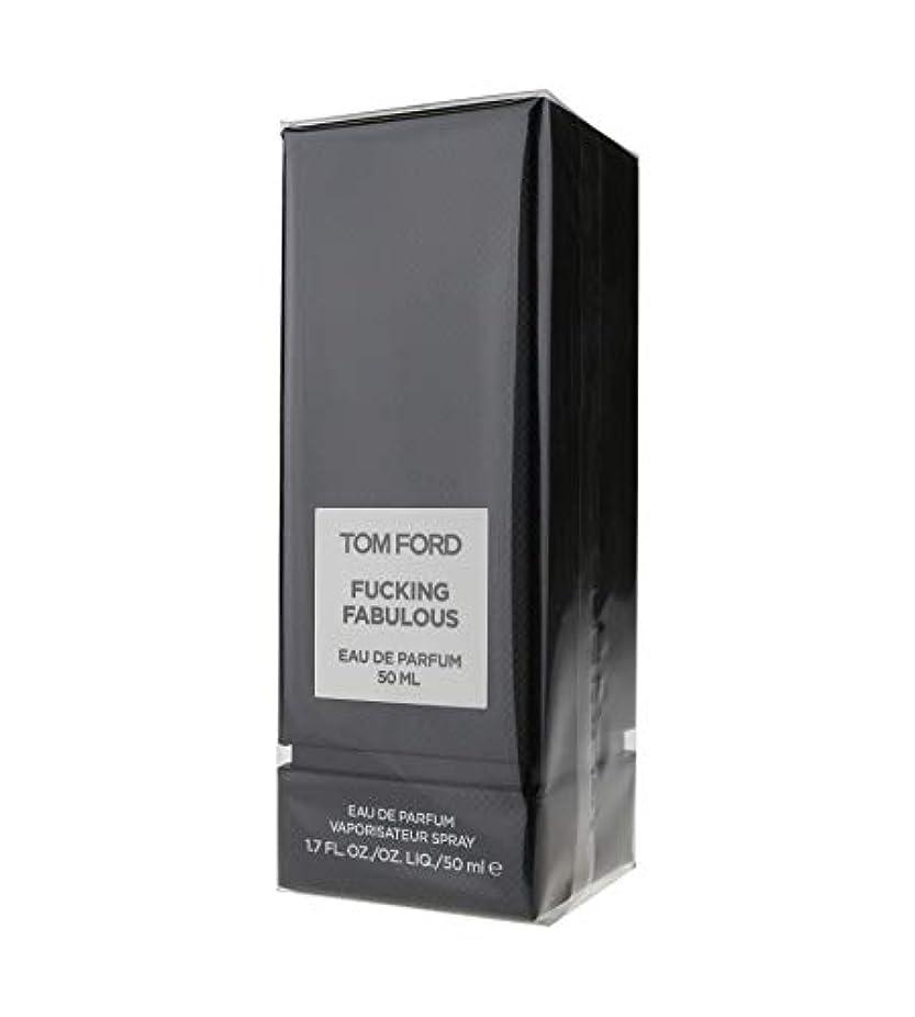 適度な仮説以前はTom Ford Private Blend F*Fabulous (トムフォード プライベートブレンド F*ファビュラス) 1.7 oz (50ml) EDP Spray