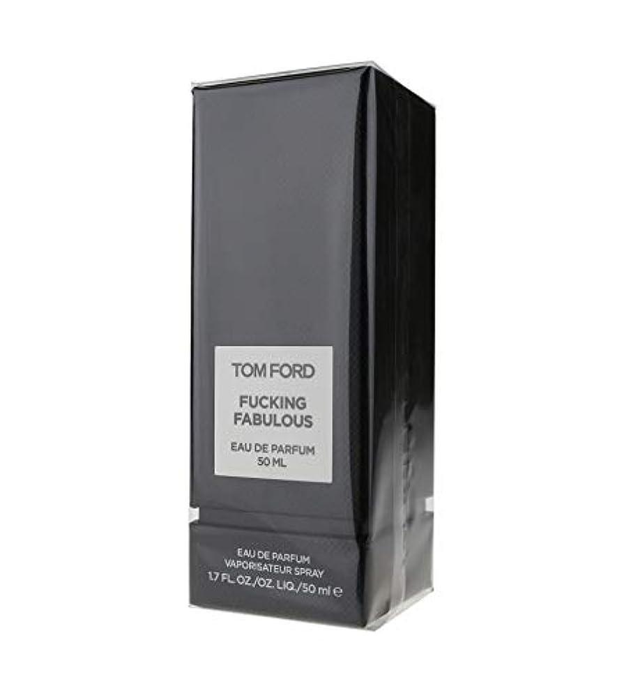 スーパーピカソシャーロックホームズTom Ford Private Blend F*Fabulous (トムフォード プライベートブレンド F*ファビュラス) 1.7 oz (50ml) EDP Spray