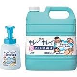 ライオン キレイキレイ泡で出る消毒液 4L(専用ポンプ付)