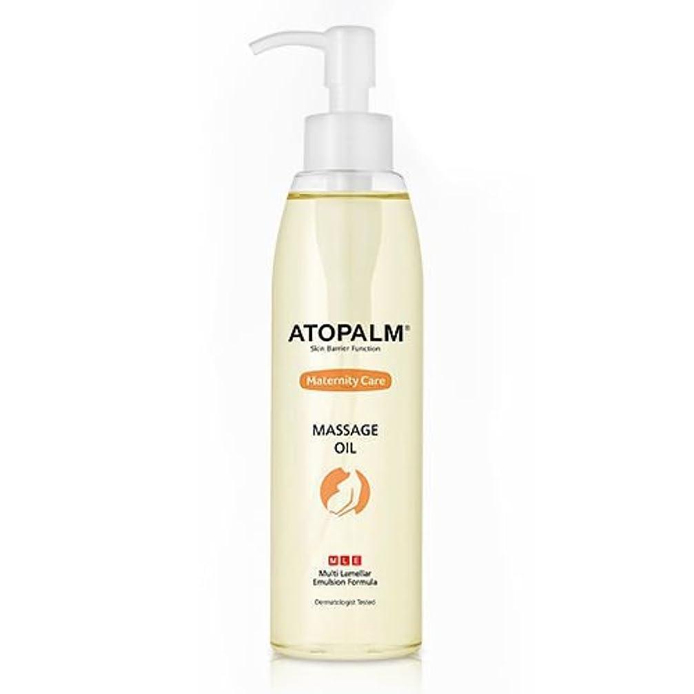 湿気の多い期待ソフトウェアATOPALM Maternity Care Massage Oil 120ml/アトパーム マタニティ ケア マッサージ オイル 120ml [並行輸入品]