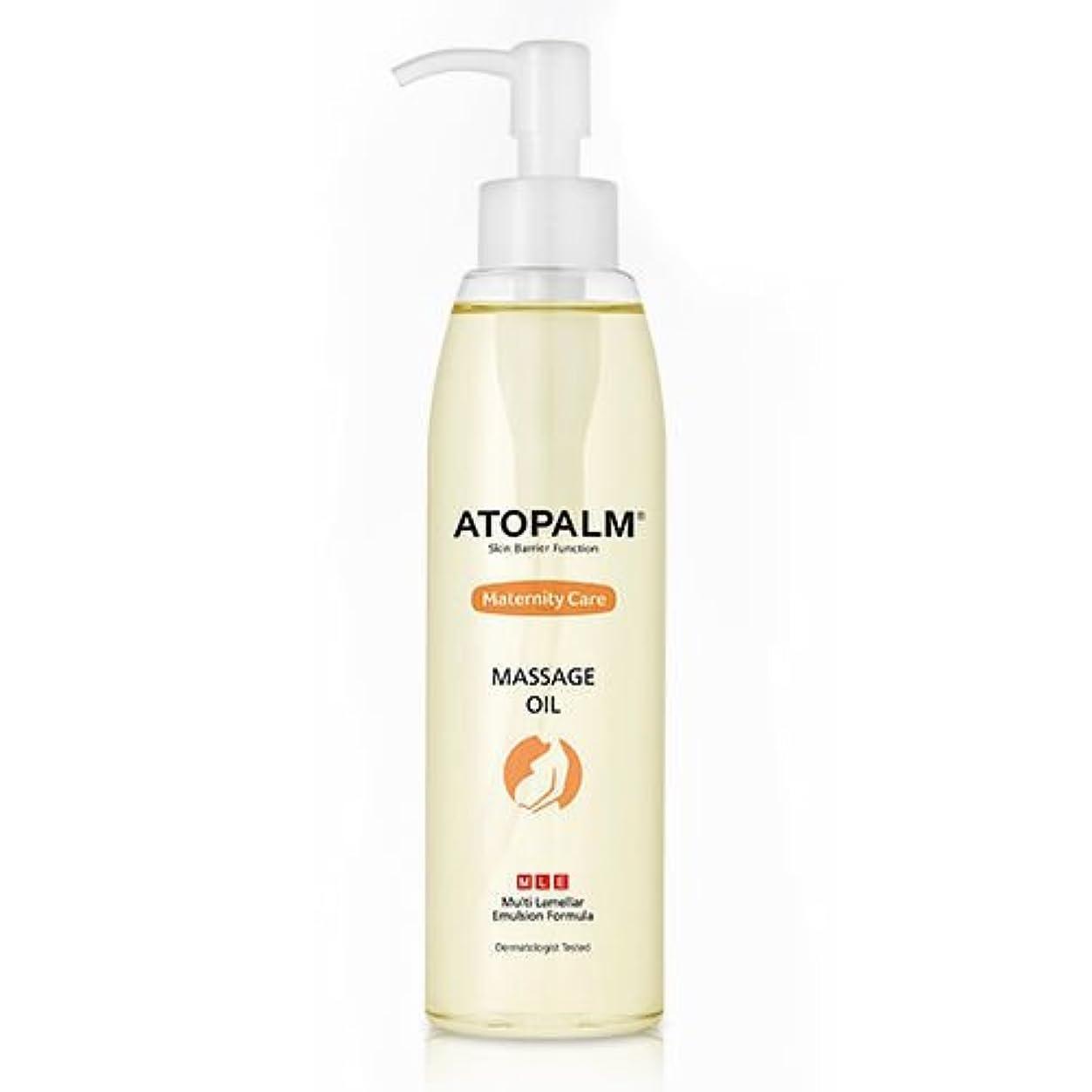 アヒルシート前者ATOPALM Maternity Care Massage Oil 120ml/アトパーム マタニティ ケア マッサージ オイル 120ml [並行輸入品]