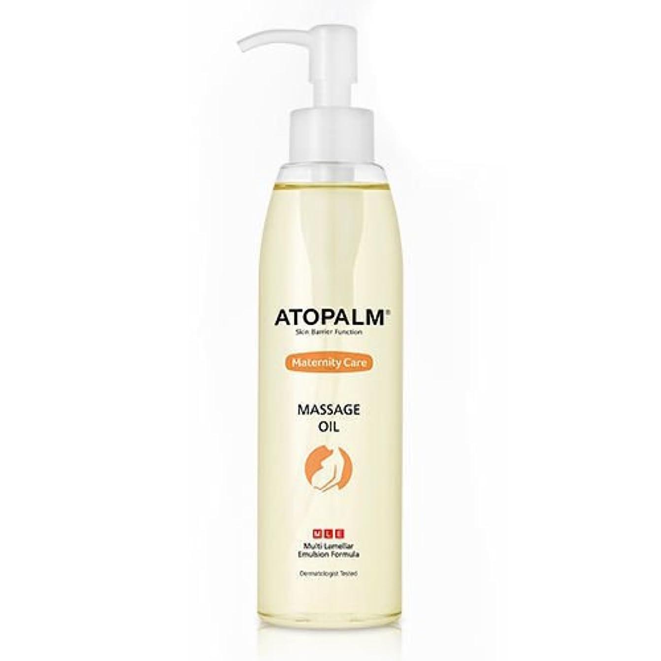 強いますコモランマロック解除ATOPALM Maternity Care Massage Oil 120ml/アトパーム マタニティ ケア マッサージ オイル 120ml [並行輸入品]
