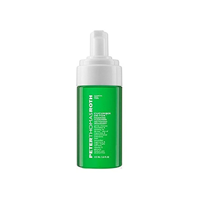 苗心から姪ピータートーマスロスキュウリデ発泡クレンザー x4 - Peter Thomas Roth Cucumber De-Tox Foaming Cleanser (Pack of 4) [並行輸入品]