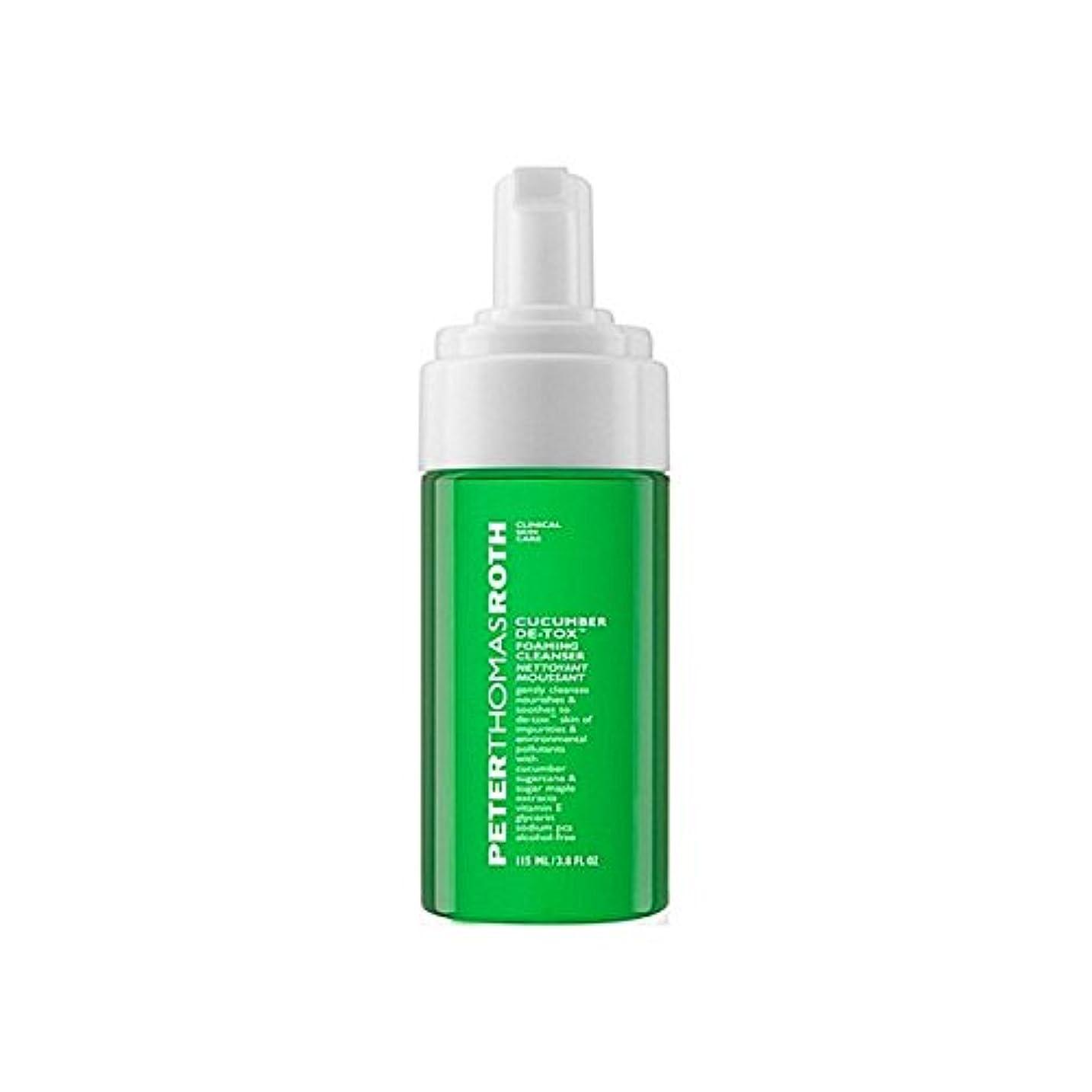 カフェメアリアンジョーンズスイス人ピータートーマスロスキュウリデ発泡クレンザー x4 - Peter Thomas Roth Cucumber De-Tox Foaming Cleanser (Pack of 4) [並行輸入品]