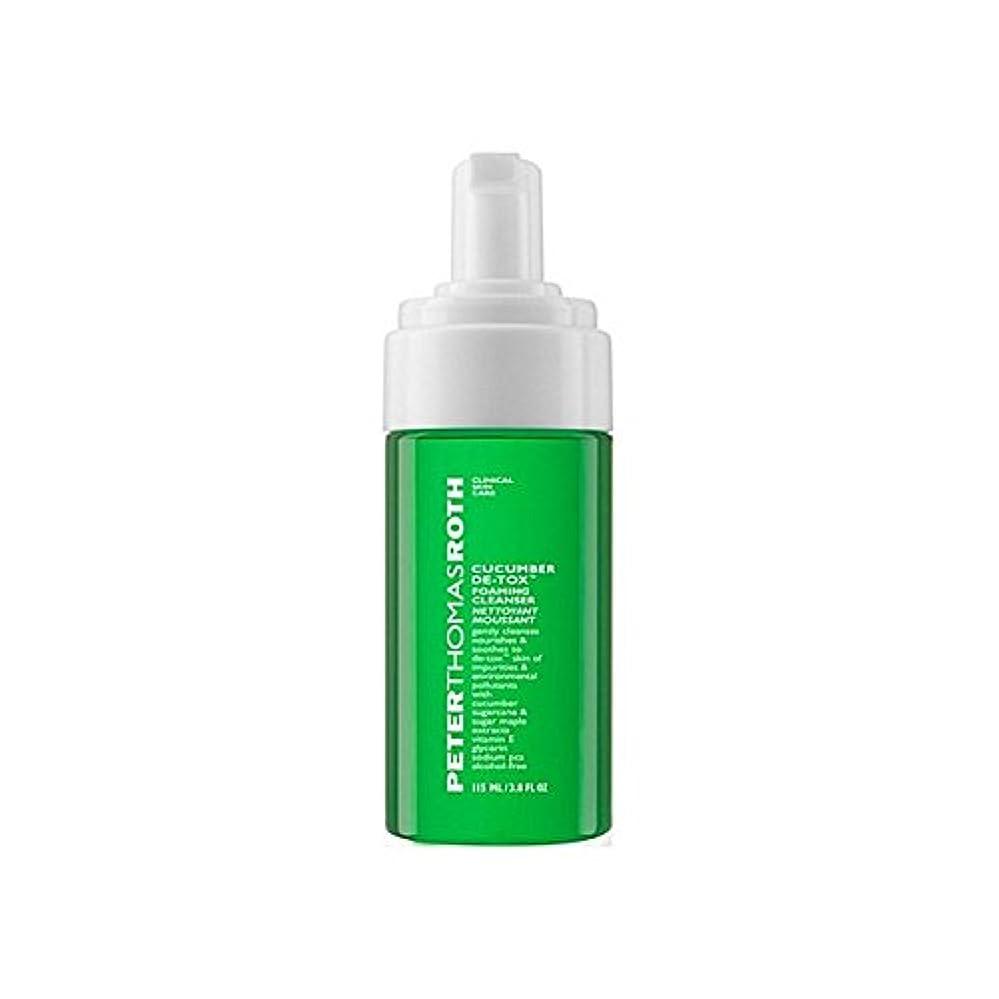 時計回り価値具体的にピータートーマスロスキュウリデ発泡クレンザー x4 - Peter Thomas Roth Cucumber De-Tox Foaming Cleanser (Pack of 4) [並行輸入品]