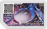 ポケモンガオーレ/グランドラッシュ第2弾/GR2-057 カイオーガ【グレード5】