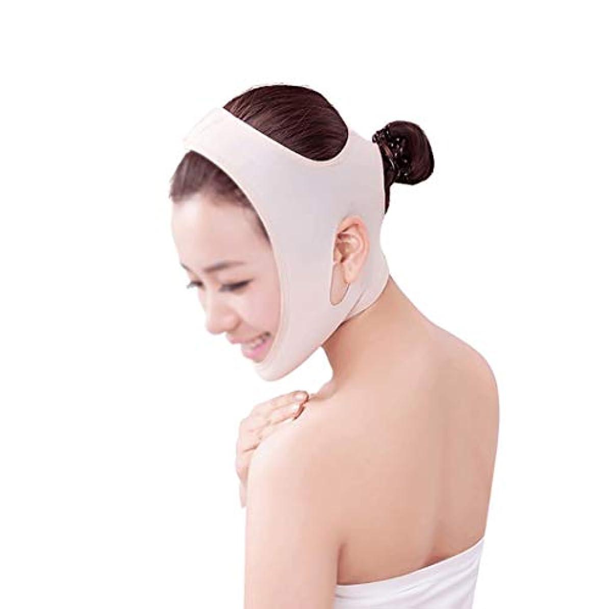 一緒に貯水池エッセンス顔と首リフト術後弾性セット美容マスク小V顔アーティファクトタイトリフティングゴムバンドリフティングフェイス薄い顔包帯 (Size : L)