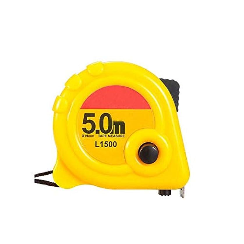 認証シビックアジャJinnuotong スチール巻き尺、3メートル5メートル7.5メートルステンレススチール巻き尺。耐摩耗性落下防止工具ハンドゲージ 手ごろな価格 (Color : Yellow, Size : 5m*19mm)