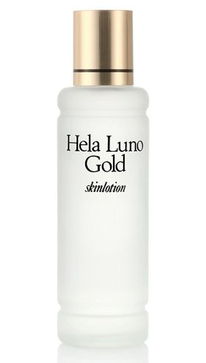 喜ぶ歌水星大高酵素ヘーラールーノゴールドスキンローション120ml