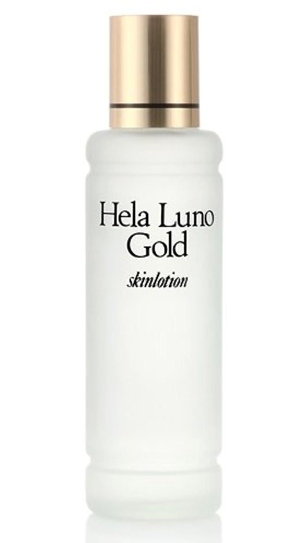 ブランド名構成するスキャンダラス大高酵素ヘーラールーノゴールドスキンローション120ml