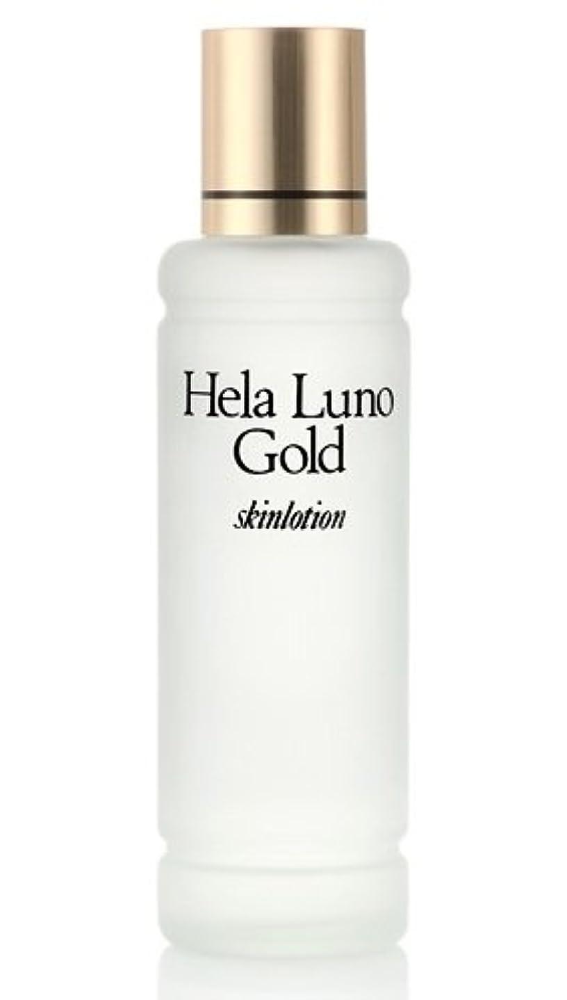 リムランチョン狂人大高酵素ヘーラールーノゴールドスキンローション120ml