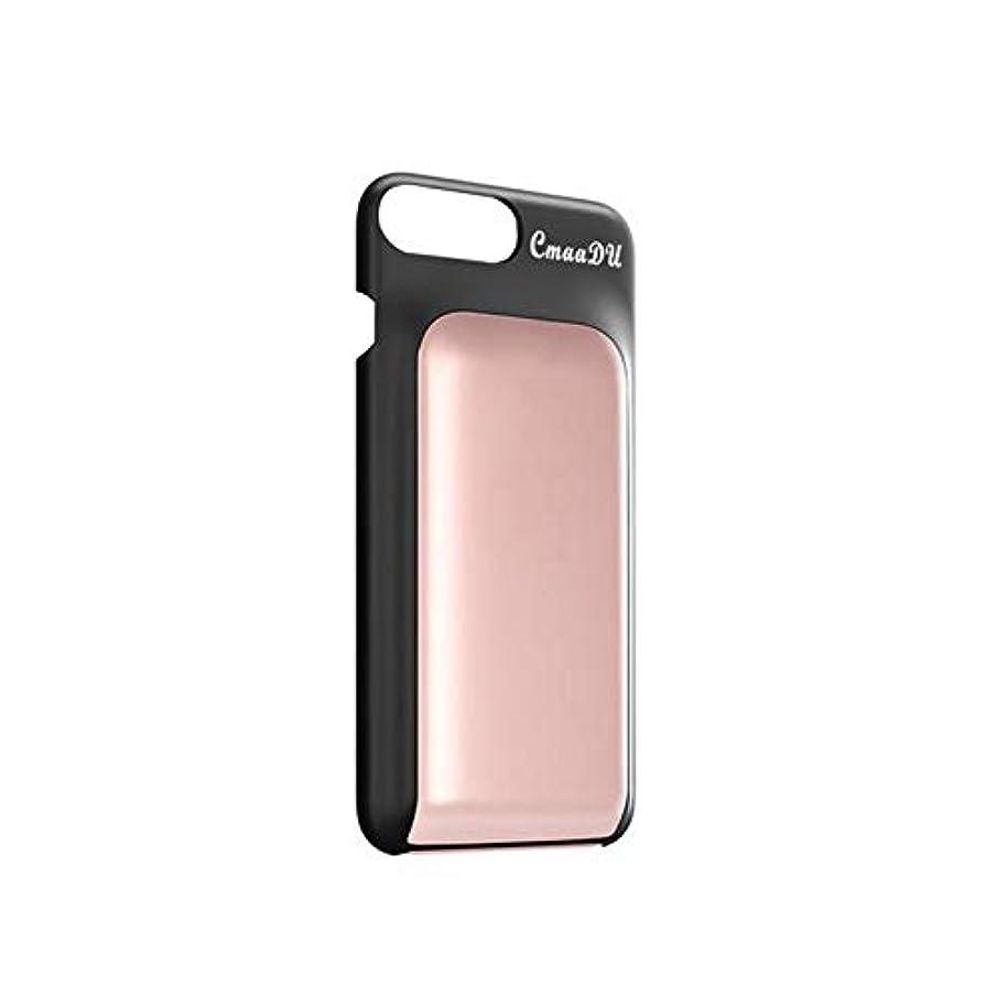 適合しました積分リングレットルージュ 独特 携帯ケース 4タイプ 電話箱 口紅 コンシーラー リップクリーム リップスティック 化粧品 個性 プレゼント お祝いプレゼントに最適ルージュhuajuan
