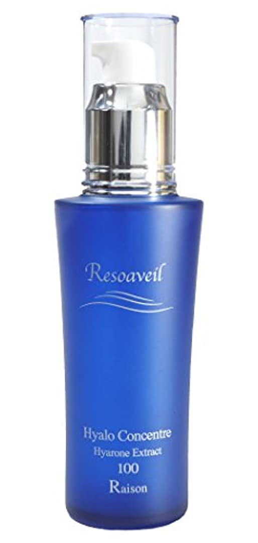 病気の装置豊かなレゾアヴェーレ ヒアロコンサントレ60ml 美容液