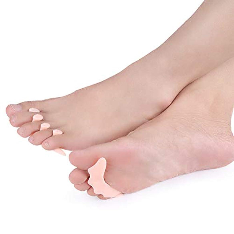 変成器アソシエイトジレンマHealifty 足指 パッド サポーター 外反母趾矯正 親指サポーター 外反母趾対策 外反母趾重複治療 男女兼用 10個