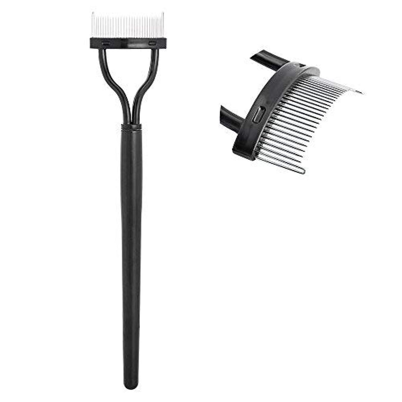 やけどオフセット戸口ATOMUS マスカラブラシ 櫛 鋼の針のマスカラセパレータツール 女性のまつげのメイクブラシ 金属歯 2つの選択可能な色 (まつげくし (黒))