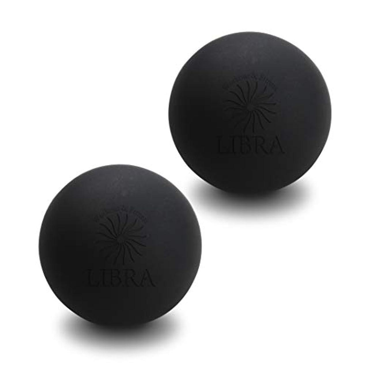 サーフィンオゾン刺激するマッサージボール ストレッチボール 筋膜リリース トリガーポイント [首/肩/背中/腰/ふくらはぎ/足裏] ツボ押し LIBRA