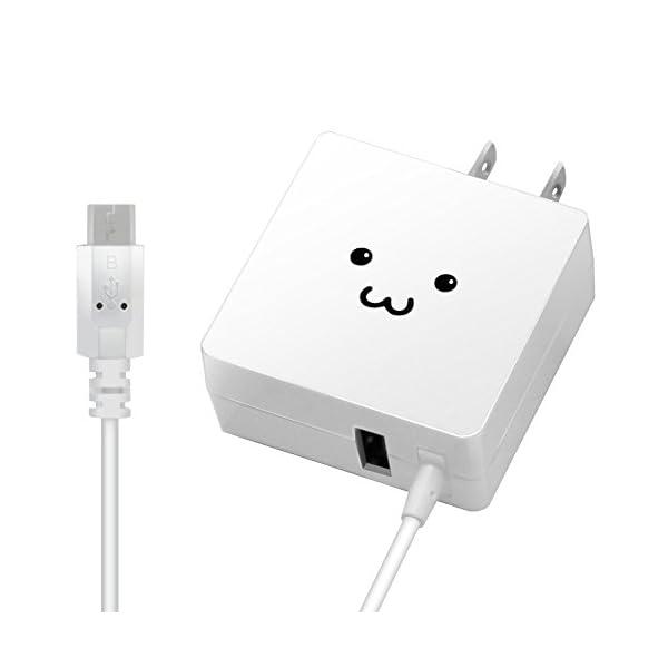 エレコム USB 充電器 ACアダプター コンセ...の商品画像