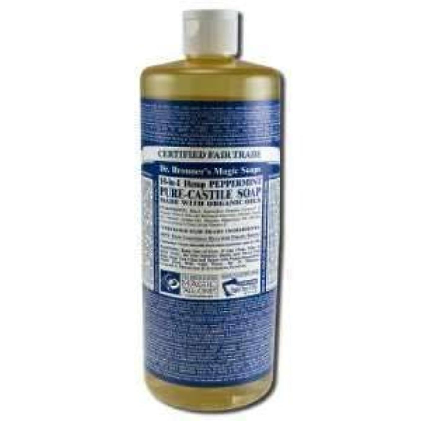 光添加剤ベリドクターブロナー マジックソープ (ペパーミント) 944ml